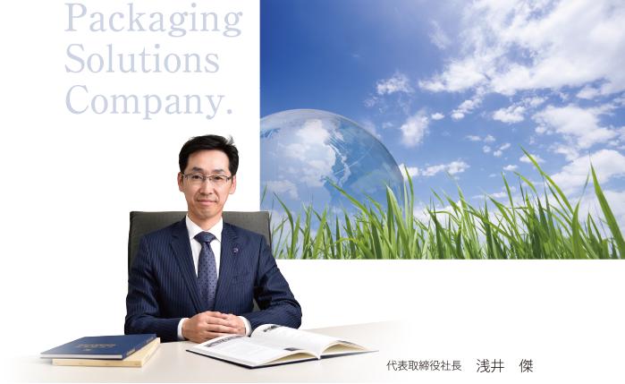 Pacagin Solution Company 代表取締役社長 浅井 傑