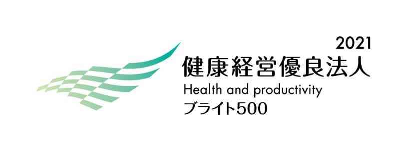 画像に alt 属性が指定されていません。ファイル名: yuryo2021_bright500_4c_yoko.jpg